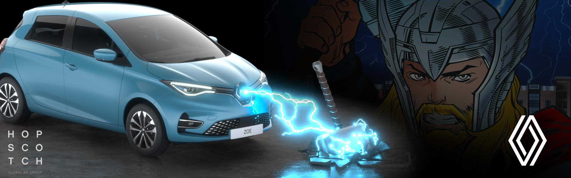 bandeau show holographique Renault Marvel